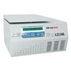 L535R台式大容量冷冻离心机