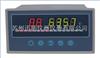 SPB-XSL8迅鹏SPB-XSL8八通道温度巡检仪