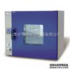 GRX-9123A热空气消毒箱  上海龙跃液晶显示干热消毒箱