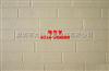 齐全铝塑装饰复合保温板/防冻防雨价格低