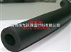 齐全空调橡塑保温管 剥离下来可重复使用
