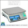ALH30kg打印电子桌秤-友声电子秤全国连续销售*