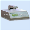 WD-9417B型酶标仪