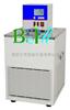 BD-DHC系列南京低温恒温油槽