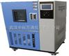 JMS-010交变霉菌检测箱