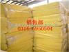 齐全性能优越的玻璃棉吸音板 河北厂家生产
