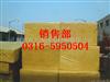 齐全【高品质】高温玻璃棉板推广价,玻璃棉板长期销售/价格