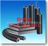 齐全【厂家直销】空调橡塑保温管,空调橡塑保温管【推广价】