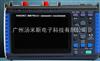 HIOKI日置無紙記錄儀8870-21