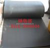 齐全工程用Classl必威官网橡塑保温制品 品质保证