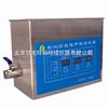 WD-9415系列超声波清洗器
