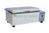 H.SWX-420BS恒温水浴箱/上海新苗电热恒温水温箱