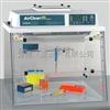 AC600系列PCR超净工作台