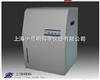 WFH-101B凝胶成像分析系统/上海精科凝胶成像分析系统