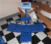 HCS-100-RT电子儿童秤 学校体检秤 儿童健康秤 儿童秤