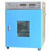 GPX-9032上海跃进GPX-9032干燥培养两用箱