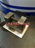 20公斤铸铁砝码蚌埠—不锈钢砝码滁州药厂用