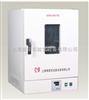 GRX-9051B热空气消毒箱(干热灭菌器)