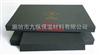 齐全开孔/闭孔式橡塑吸音板 环保节能