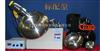 上海黄海BY-300A型小型包衣机   (简配型)