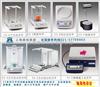 "ES-S10001十分之一克电子天平,国内Z好的天平镀金陶瓷电容技术"""