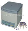 TDL-50B 低速台式离心机  上海安亭5000转/分离心机