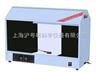 澄明度检测仪YB-III  天津新天光双面澄明度双电路检测仪