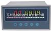 SPB-XSL16/A-SV0苏州迅鹏SPB-XSL16/A-SV0温度巡检仪