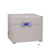 上海福玛GHX-9050B-2隔水式恒温培养箱精密液晶型