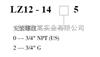 LP10-1305FLOWLINE LP10-1305电容液位开关(插入式)