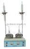 SYD-260A 石油产品水分试验器
