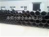 DN325超高耐磨管 φ159尾矿管 φ273耐道磨管 φ159超高分子量管道