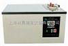 SYD-510G-I石油产品凝点试验器(凝点、冷滤点试验)