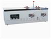 SYD-510E 石油产品凝点、冷滤点试验器