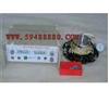 数字智能化热学综合实验仪 型号:ZH5867