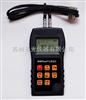 HG-6130数字超声波测厚仪