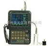 HG-6310超声波探伤仪