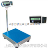 XK3116西安高精度电子称, (计重)电子台秤厂家直销
