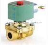8262H015 220/50美国ASCO低温电磁阀
