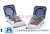 SR602F实验室专用(OHAUS便携式电子天平)美国进口分析天平