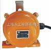 JSB-KLS-1、2單向拉繩開關(上海永上開關廠021-63516777)