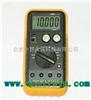 ZH6828ZH6828型手持信号发生器/回路校验仪(0.05级)