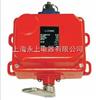 LLJT3Z068紧急停止拉线开关(上海永上开关厂021-63516777)