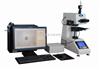 硬化层厚度硬度分析软件