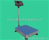 XK3190-A15E武汉计数电子秤,(台秤)低价销售