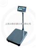 VC桂林高精度电子台秤,计数台秤厂家直销