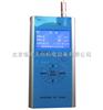 HR/HAT200现货高精度手持式PM2.5速测仪
