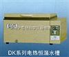 DK-600S三用恒温水箱/上海精宏数显三用恒温水槽
