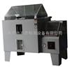 GX-3040-60电子式盐雾腐蚀试验机