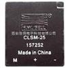 CLSM-25 CLSM-25MCLSM-25 CLSM-25M传感器